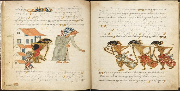 Javanese Literature